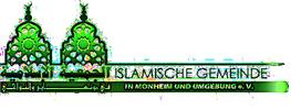 Islamische Gemeinde in Monheim und Umgebung e.V. Logo